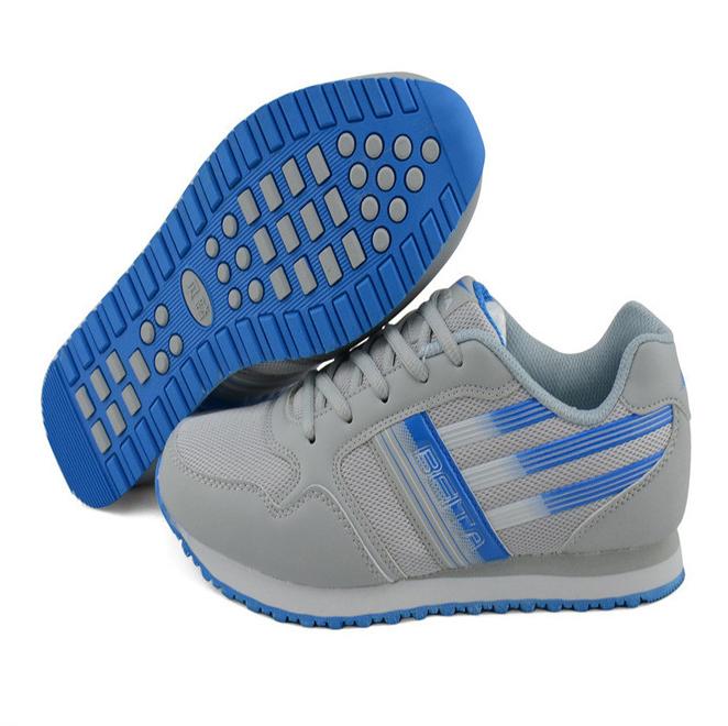 TPE高档鞋材