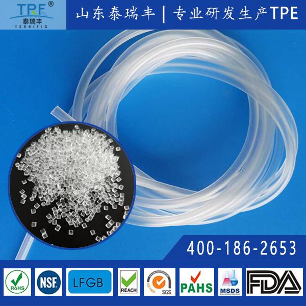 高透级TPE医用导管材料