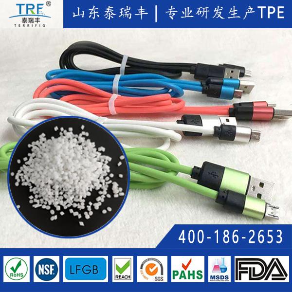数据线插头TPE