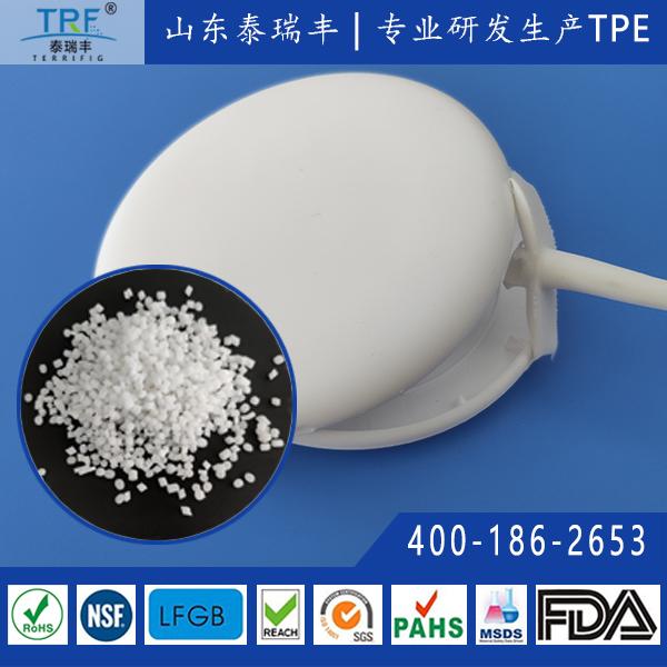 手机充电宝外壳包胶TPE材料