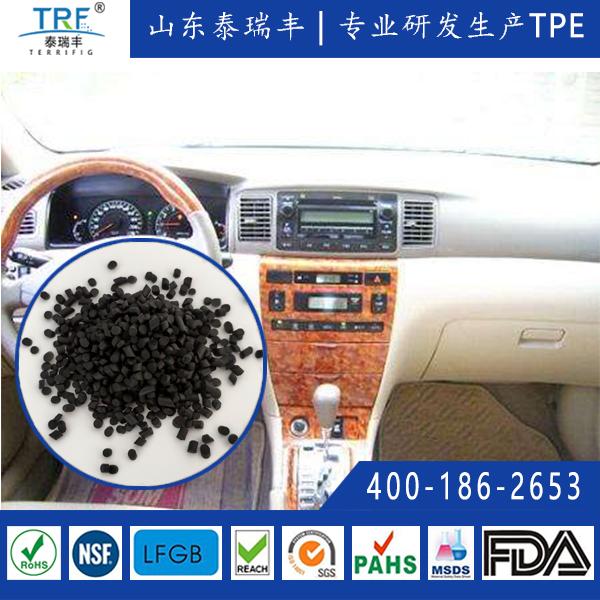 微发泡汽车配件TPV/TPE