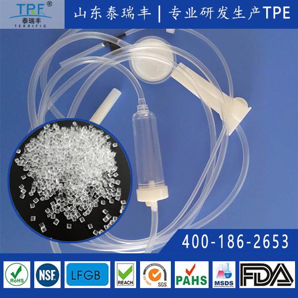 精密输液器TPE