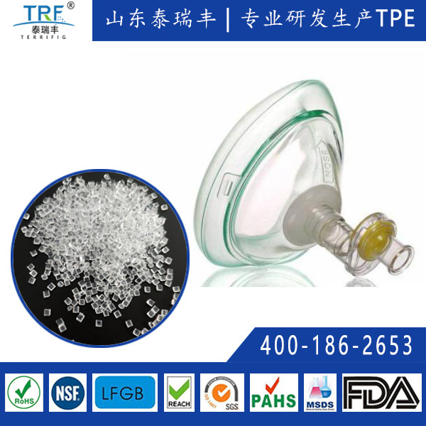 40-95A医用级高透明TPE材料