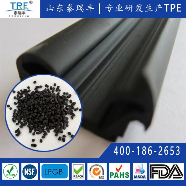 汽车TPE/TPV密封条材料