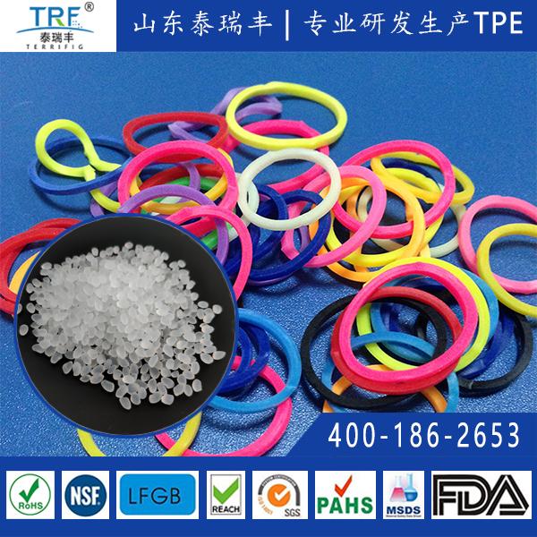 TPE/TPR橡皮筋原料