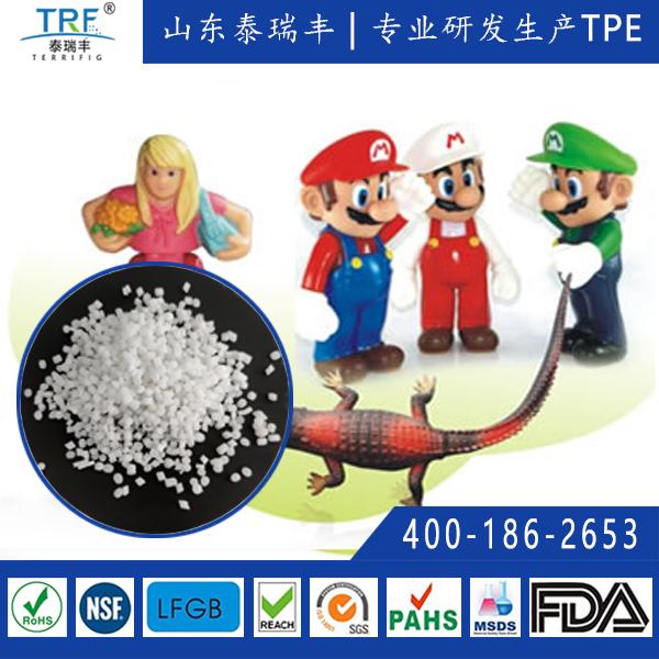 TPE/TPR公仔玩具料