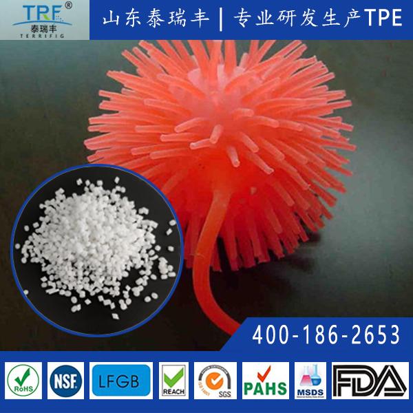 TPE/TPR软胶玩具材料