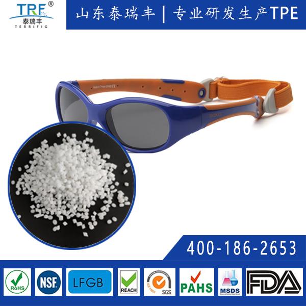 TR90眼镜腿包胶TPE