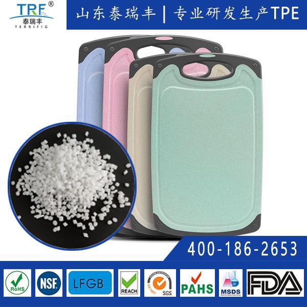 聚甲醛POM包胶TPE