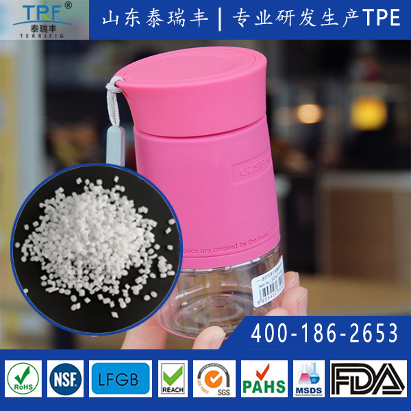 Tritan PCTG包胶