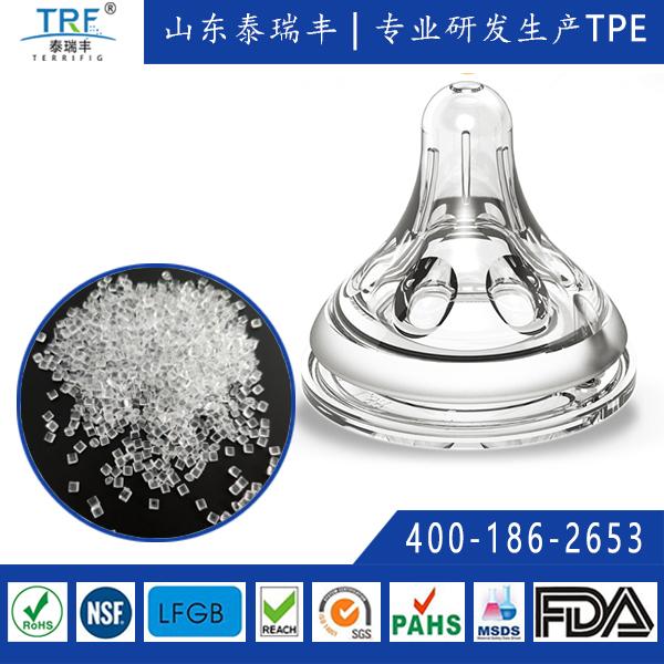 0~50度高透明TPE/TPR软胶材料