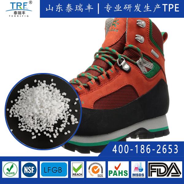 耐磨级鞋材TPE