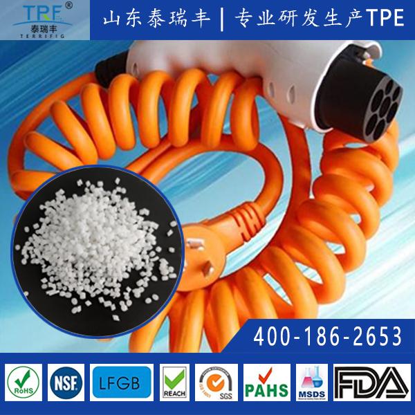 低烟无卤阻燃TPE材料