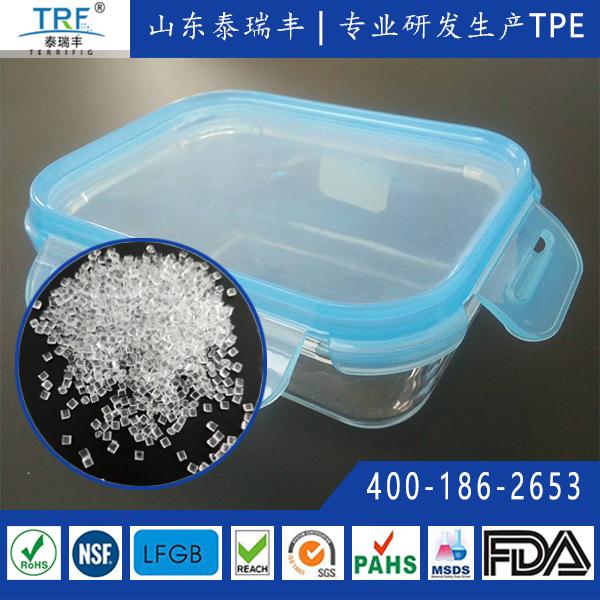 FDA食品级TPE材料