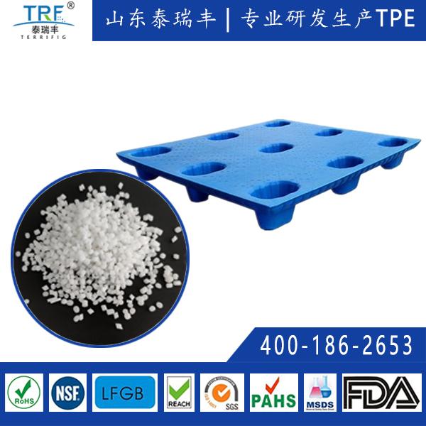 可吸塑加工生产TPE