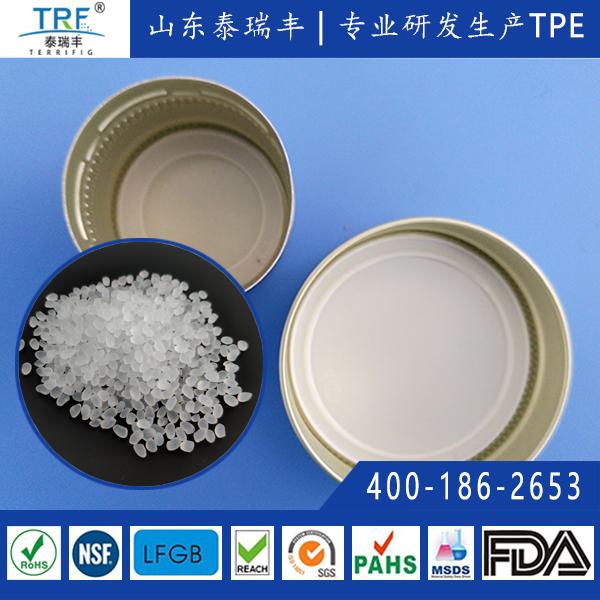 可模塑加工成型TPE材料