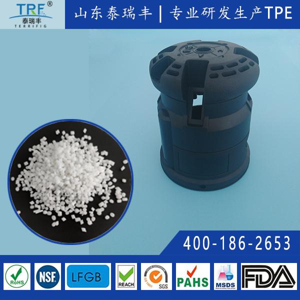 水平仪外壳包胶TPE
