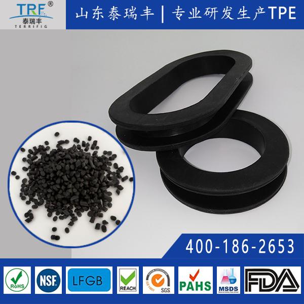 可替代乙丙橡胶弹性体材料TPE/TPV